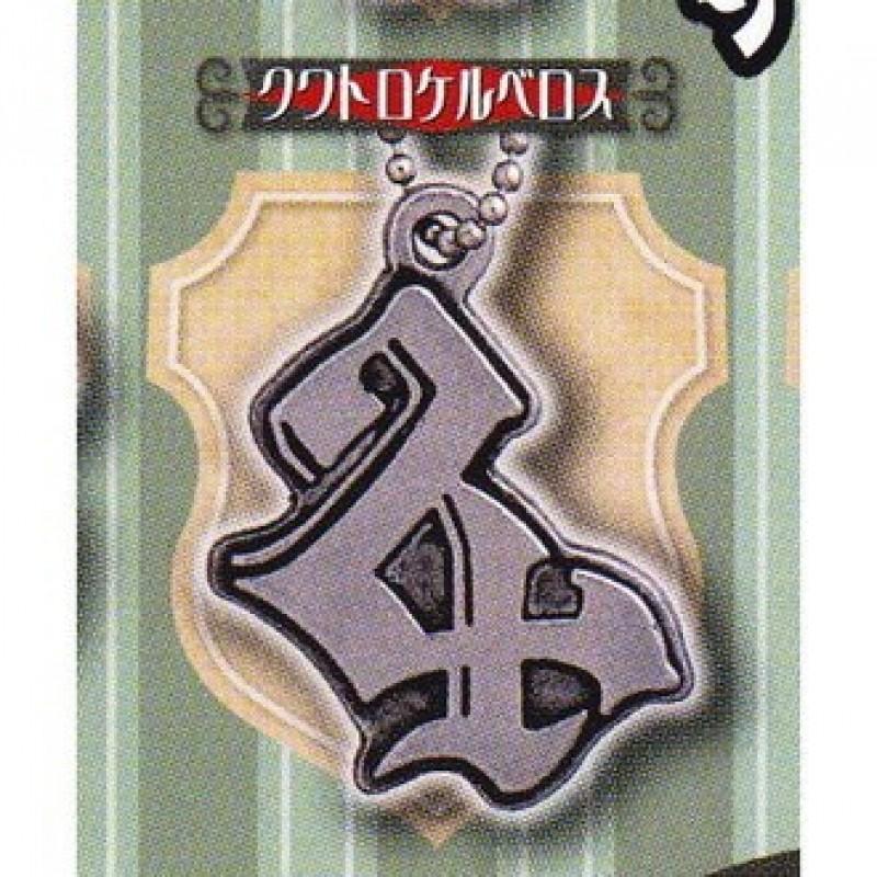 Fairy Tail - Porte Clé metal Charm Guilde Quatro Cerberus  - Porte-clés/Strap