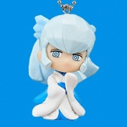 LAMU - Strap Oyuki Princesse de Neptune  -  LES BONNES AFFAIRES