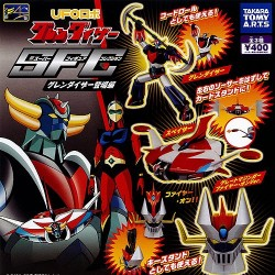 Goldorak - Set de 3 Gashapon  -  LES BONNES AFFAIRES