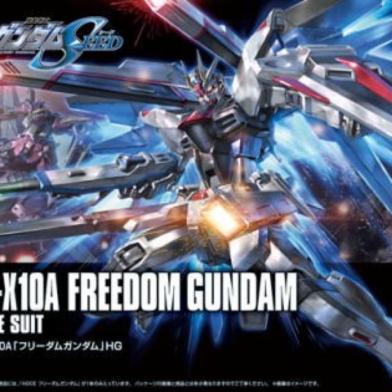Gundam Freedom HG  -  GUNDAM