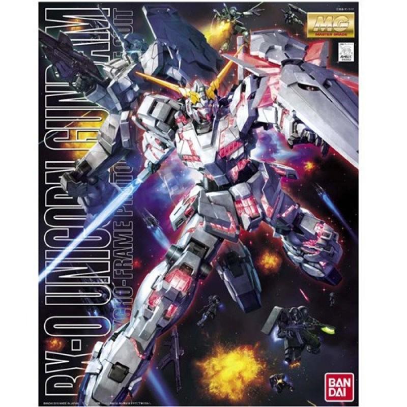 Gundam Unicorn RX-O MG  -  GUNDAM