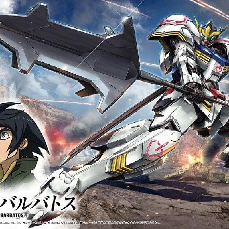 Gundam Barbatos HG  -  GUNDAM