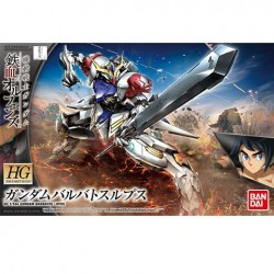 Gundam Barbatos Lupus HG  -  GUNDAM