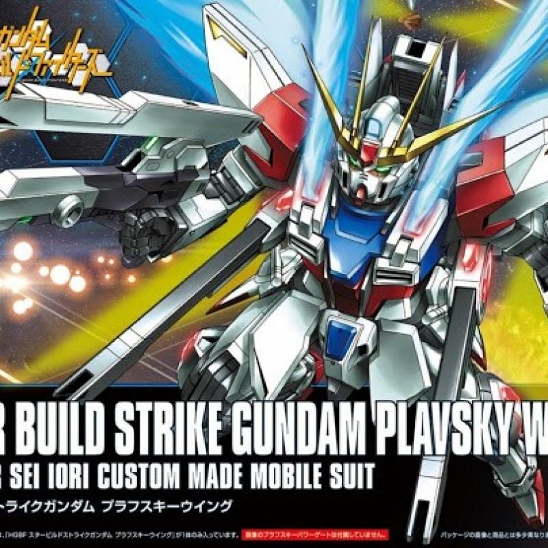 Gundam Star Build Strike HG  -  GUNDAM