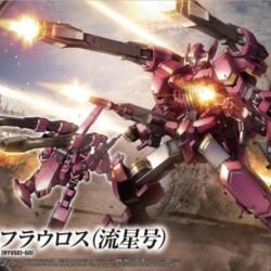 Gundam Flauros Ryusei Go  -  GUNDAM