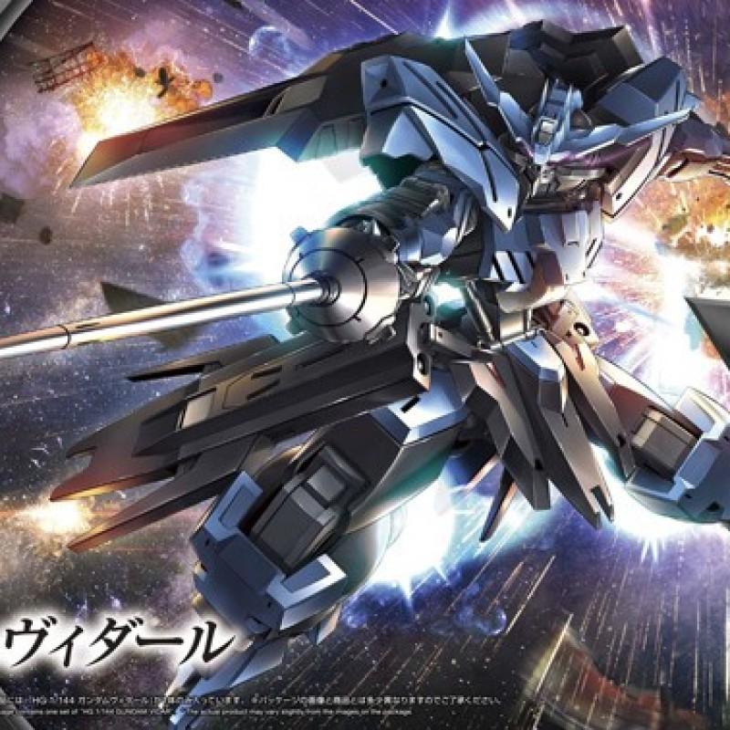 Gundam Vidar  -  GUNDAM