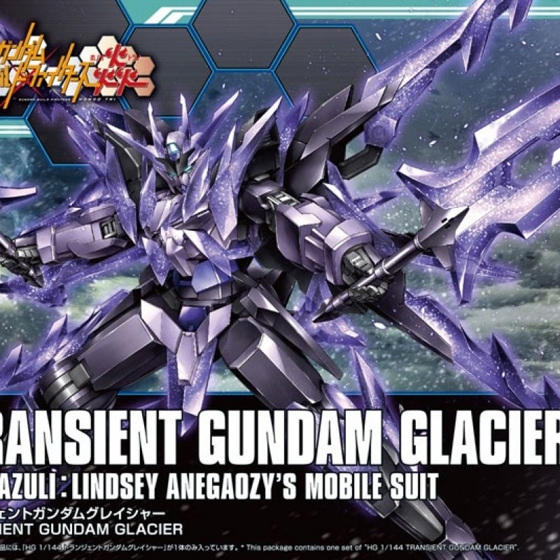 Transient Gundam Glacier  -  GUNDAM