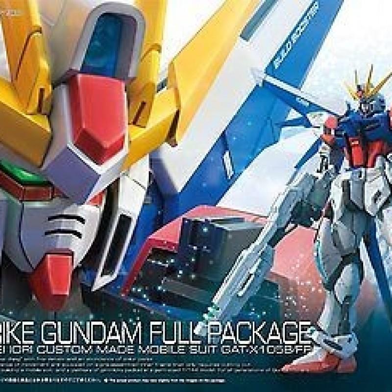 Build Strike Gundam Full package RG  -  GUNDAM