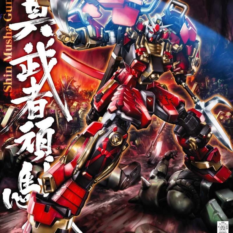 Shin Musha Gundam MG  -  GUNDAM