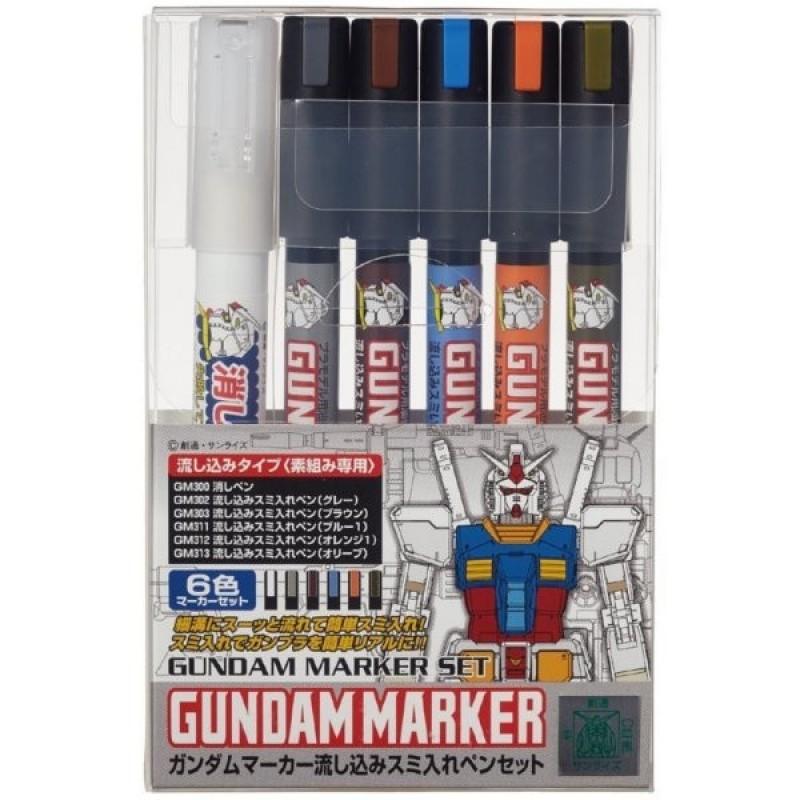 Gundam Marker  -  GUNDAM