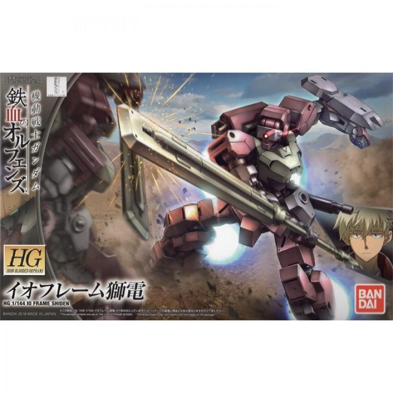 Gundam Frame Shiden  -  GUNDAM