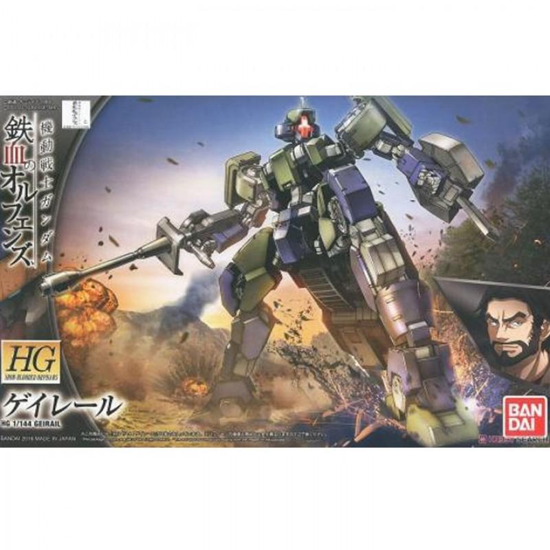 Gundam Geirail  -  GUNDAM
