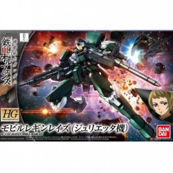 Gundam Julietas Mobile Reginlaze  -  GUNDAM