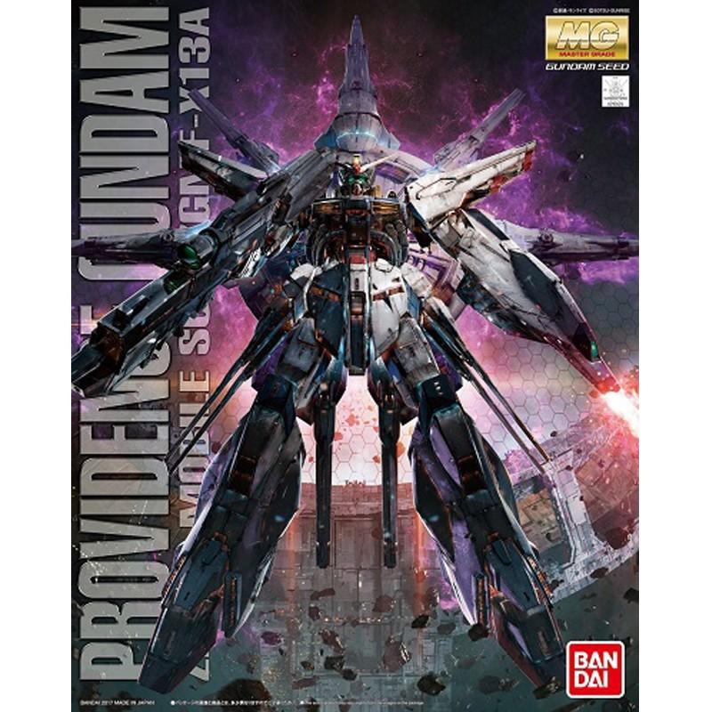 Gunpla Gundam Providence MG  -  GUNDAM