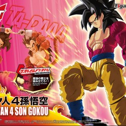 Figurine Goku SSJ4 Model Kit  -  DRAGON BALL Z
