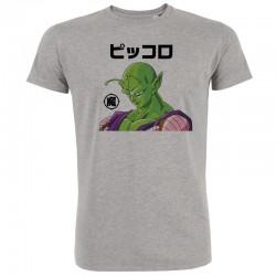 Dragon Ball Z - T-shirt Piccolo  -  DRAGON BALL Z