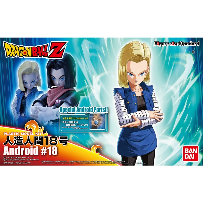 Figurine Android 18 Model Kit  -  DRAGON BALL Z