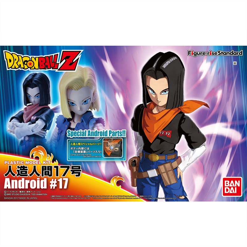 Figurine Android 17 Model Kit  -  DRAGON BALL Z