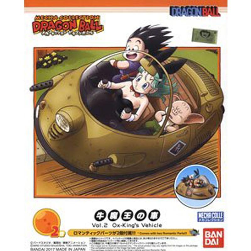 Dragon Ball - Mecha Colle Ox-King's Vehicle  -  DRAGON BALL Z
