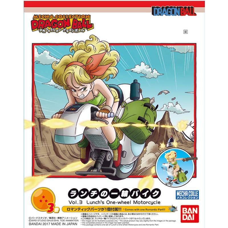 Dragon Ball - Lunch Mecha Collection  -  DRAGON BALL Z