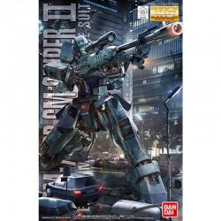 Gundam Sniper II MG  -  GUNDAM
