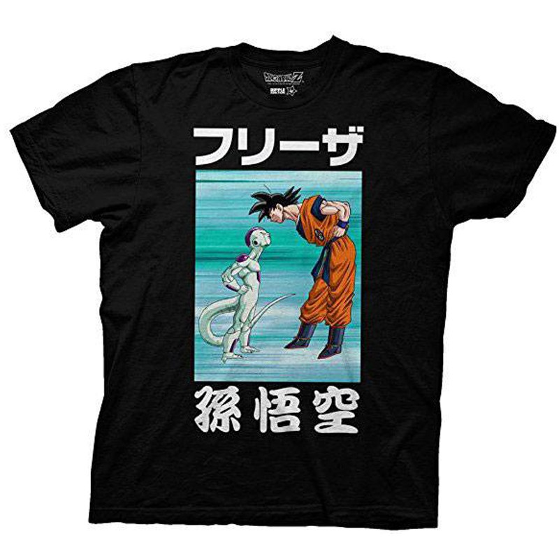 Dragon Ball Z - T-shirt Goku vs Freezer  -  DRAGON BALL Z