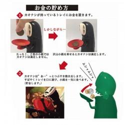 Tirelire Electronique Le Voyage de Chihiro  -  TOTORO - GHIBLI