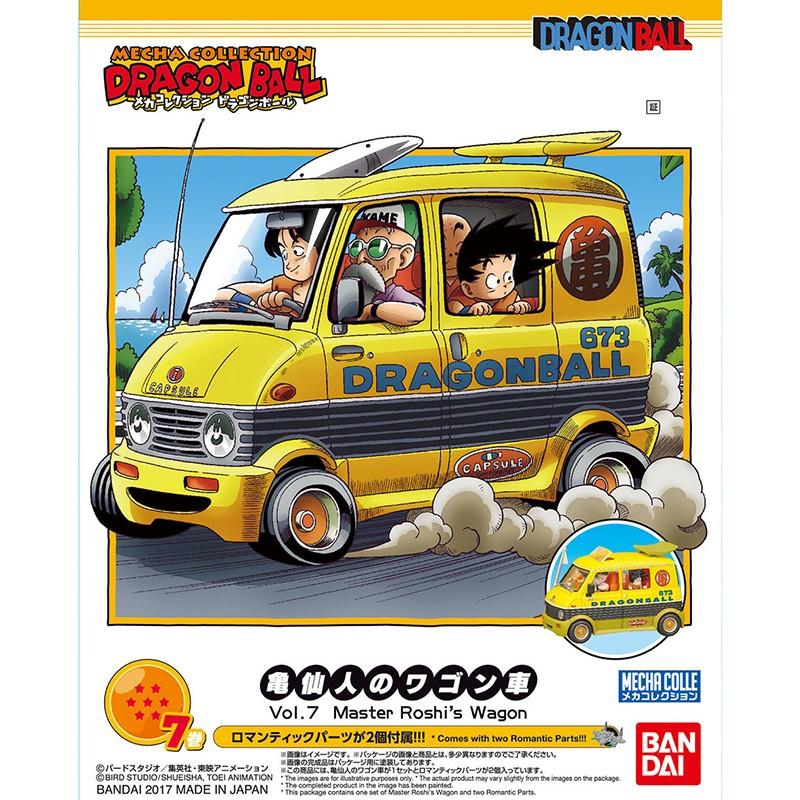 Dragon Ball - Master Roshi Wagon  -  DRAGON BALL Z