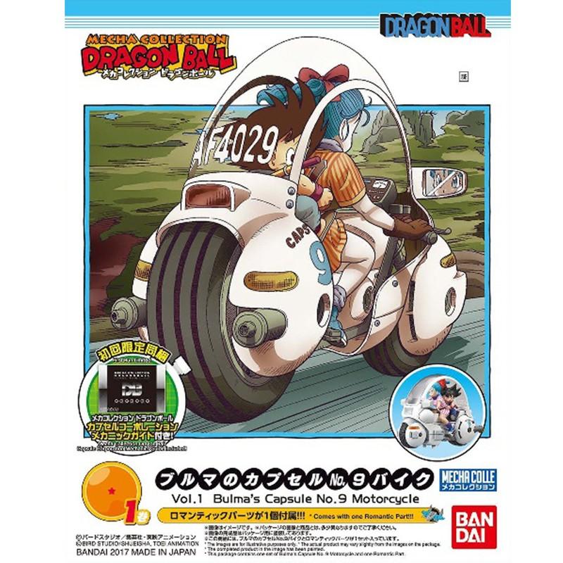 Dragon Ball - Bulma Motorcycle  -  DRAGON BALL Z