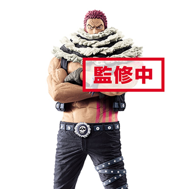 One Piece - Figurine Charlotte Katakuri  -  ONE PIECE