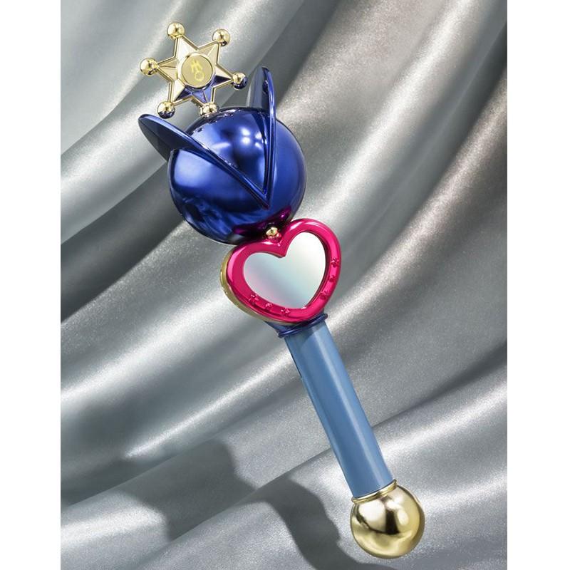 Sailor Moon - Réplique Lip Rod Uranus  - SAILOR MOON