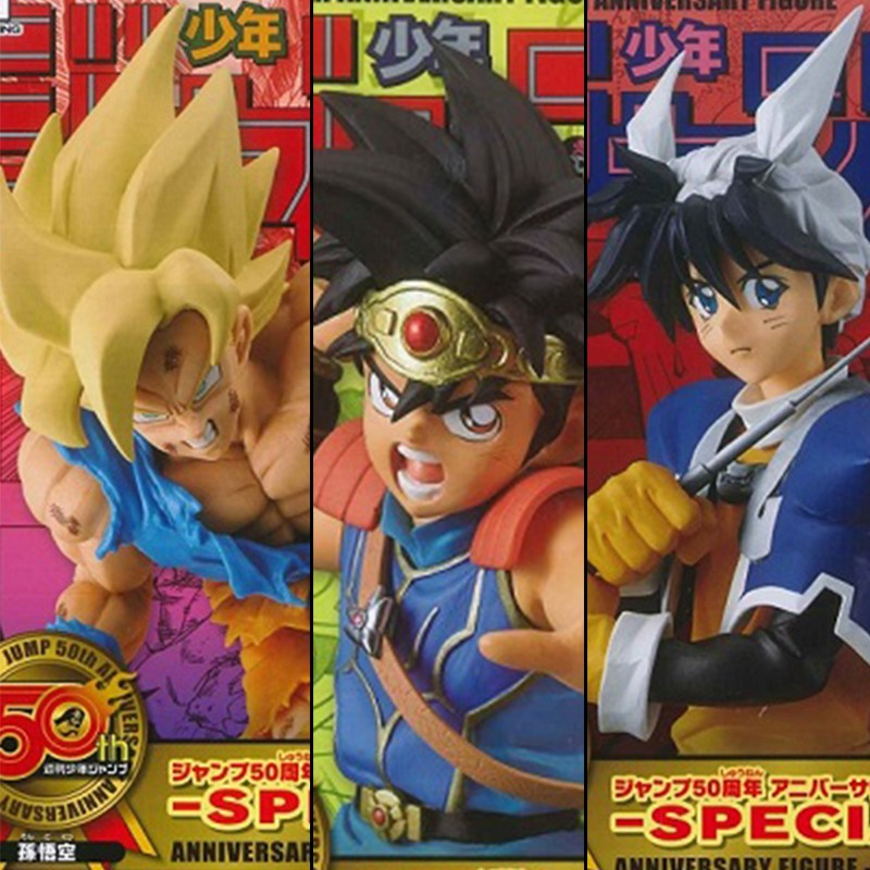 Set 3 Figurines Jump 50th Anniversary Special 3  -  DRAGON BALL Z