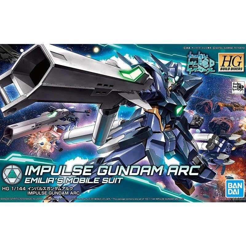 Impulse Gundam Arc HG  -  GUNDAM