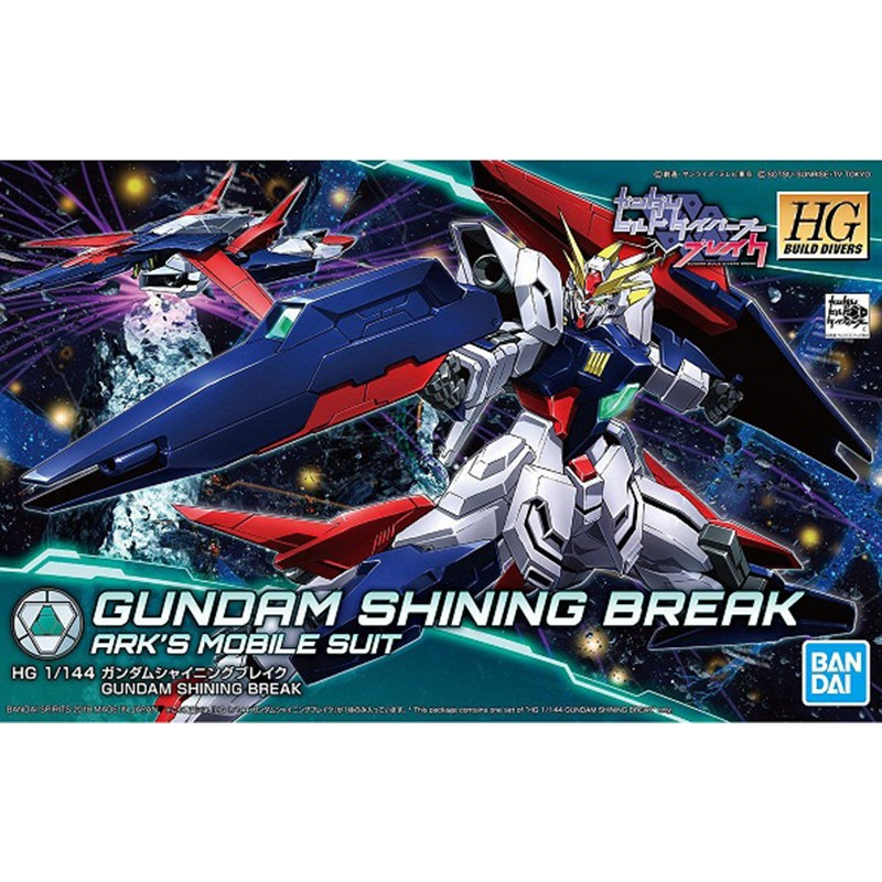 Gundam Shining Break HG  -  GUNDAM