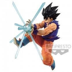 Figurine Son goku Gxmateria - Banpresto  - Figurines DBZ