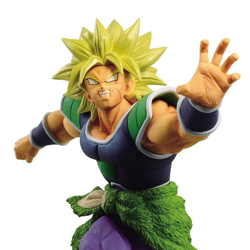 Figurine Broly Super Saiyan - Match Makers  - Figurines DBZ