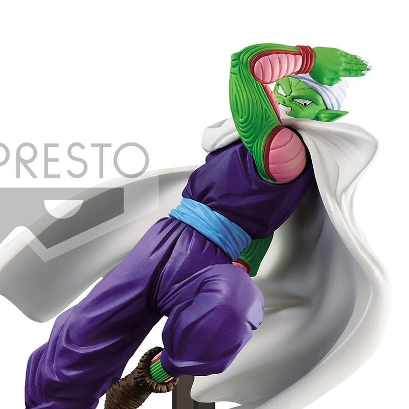 Figurine Piccolo - Chosenshiretsuden  - Figurines DBZ