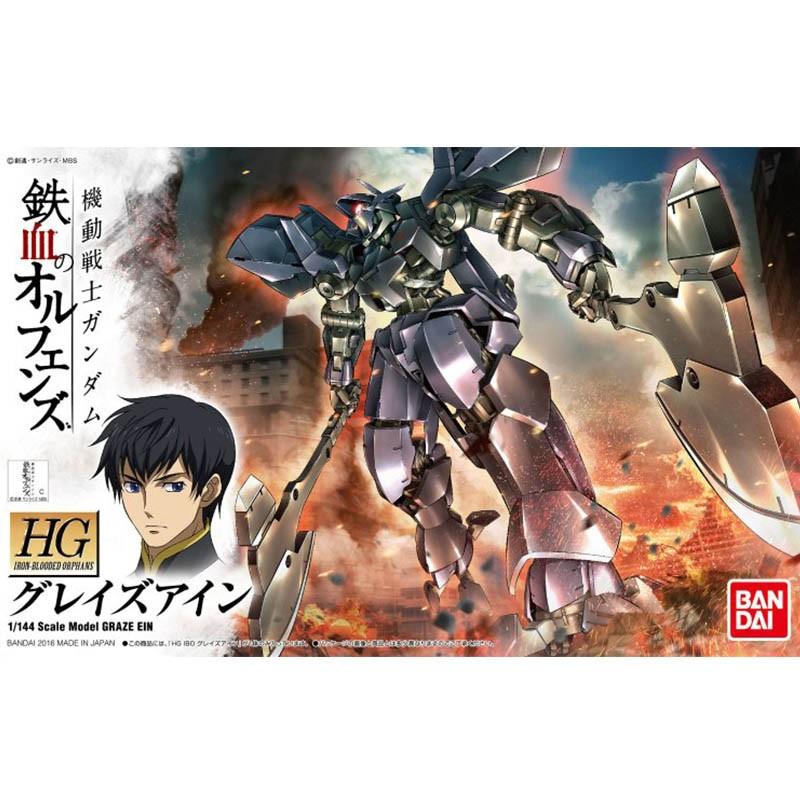 Gundam Graze Ein HG  -  GUNDAM