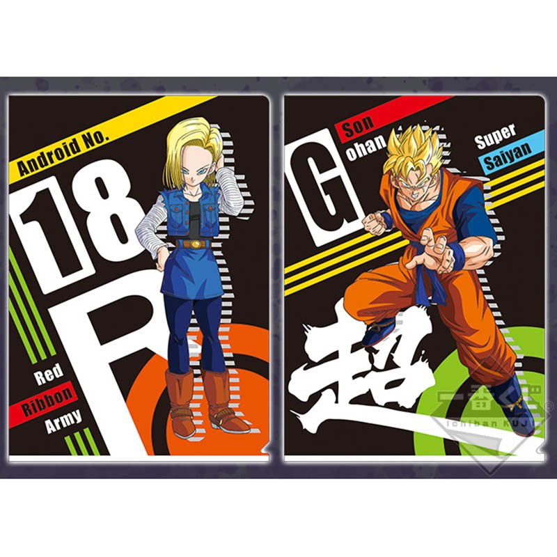 Set 2 Portes Document Gohan Futur & Android 18  -  DRAGON BALL Z