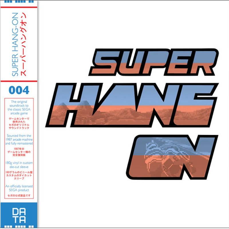 Super Hang-On OST Disque Vinyle  - VINYLE MANGA & JEUX VIDEO