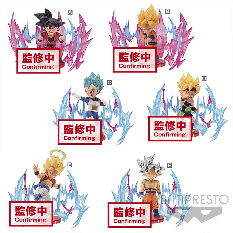 Collection 6 Figurines Dragon Ball Super WCF  -  DRAGON BALL Z