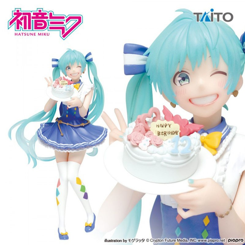 Figurine Miku Hatsune Birthday version  - FIGURINES FILLES SEXY