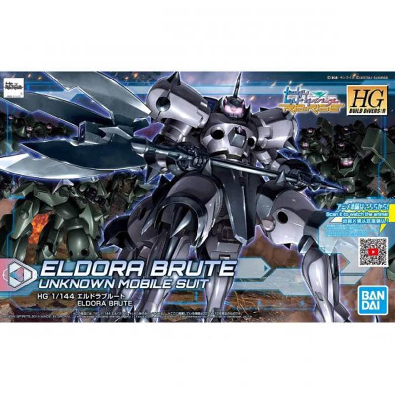 Gundam Eldora Brute HG  -  GUNDAM