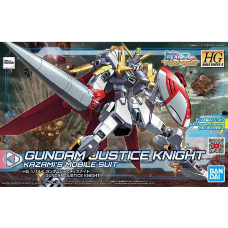 Gundam Justice Knight HG  -  GUNDAM