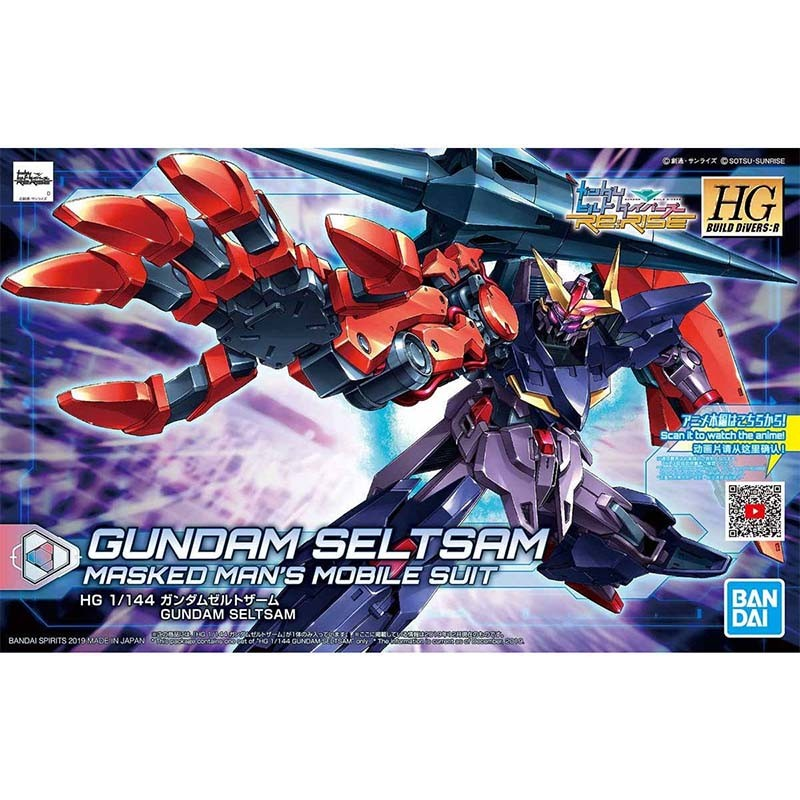 Gundam Seltsam HG  -  GUNDAM