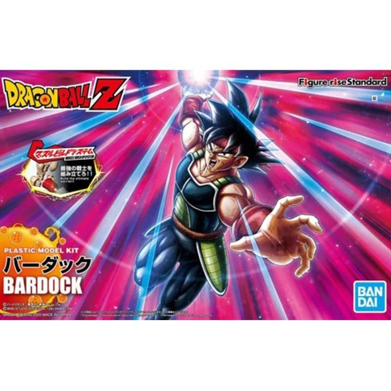 Dragon Ball Z - Figurine Bardock - Figure Rise  -  DRAGON BALL Z
