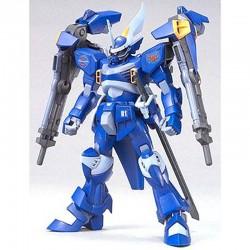 Gundam CGUE Type D.E.E.P. Arms HG  -  GUNDAM