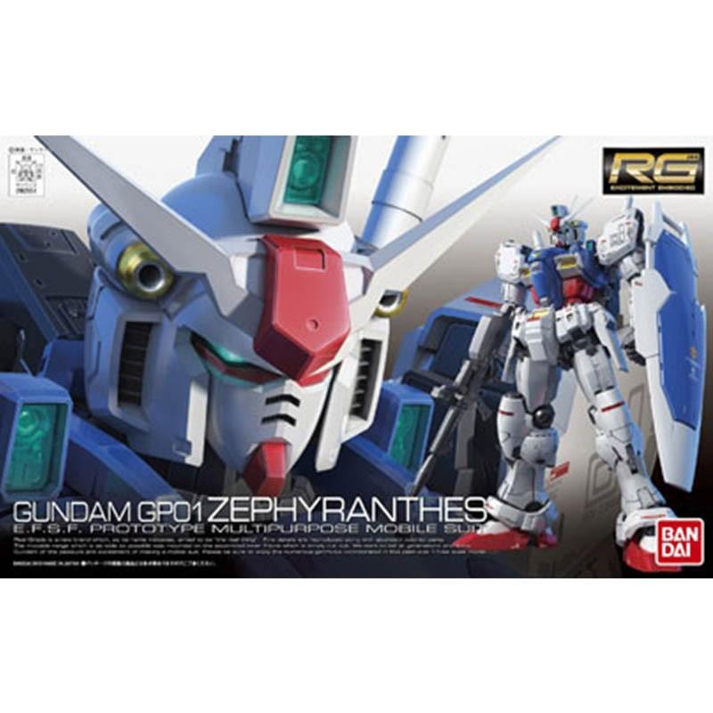 Gundam Zephyranthes RG  -  GUNDAM