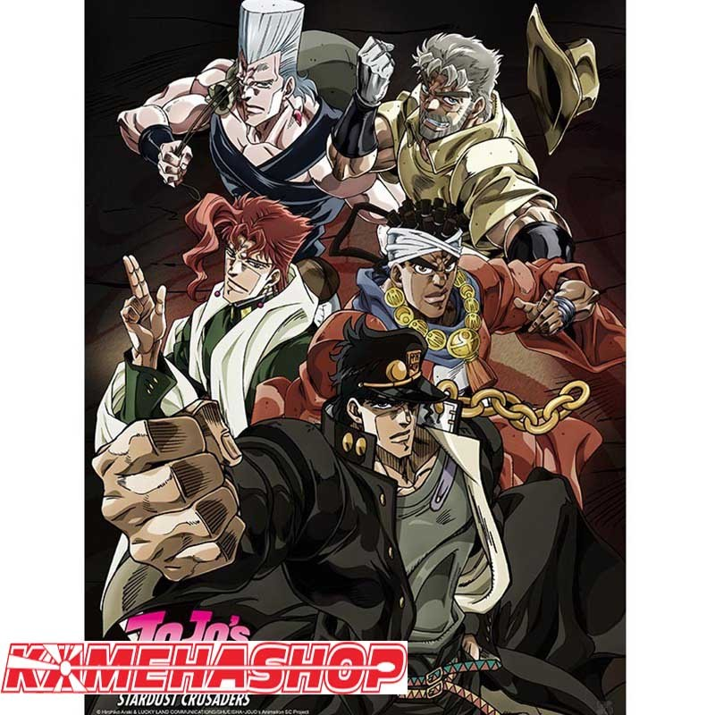 Jojo's - Poster Stardust Crusaders  - POSTERS & AFFICHES