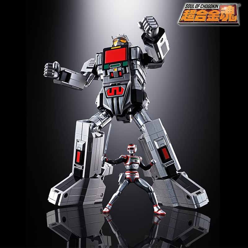 Juspion - Robot GX-97 Daileon Megabeast Invest  - GOLDORAK